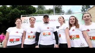 Voronezh Legal Run 2017