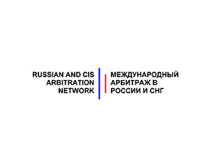 Russian and CIS Arbitration Network