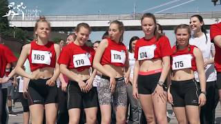 Tyumen Legal Run 2017
