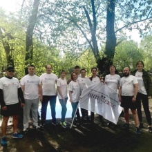 Ural Global Legal Run 2018