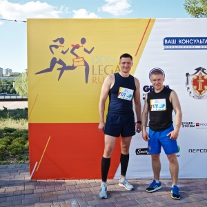 Don Legal Run 2019