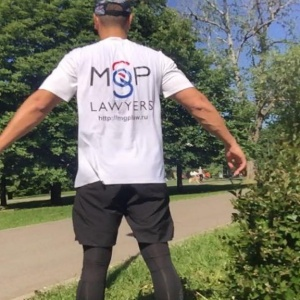 MGP law firm flash mob